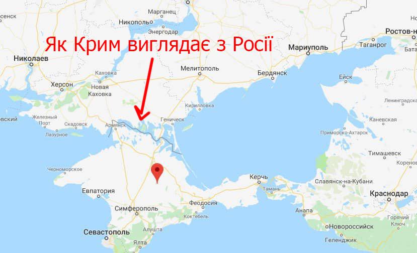 гугл мапс фото со спутника украина