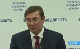 Украинское тв на российском языке онлайн анонсы