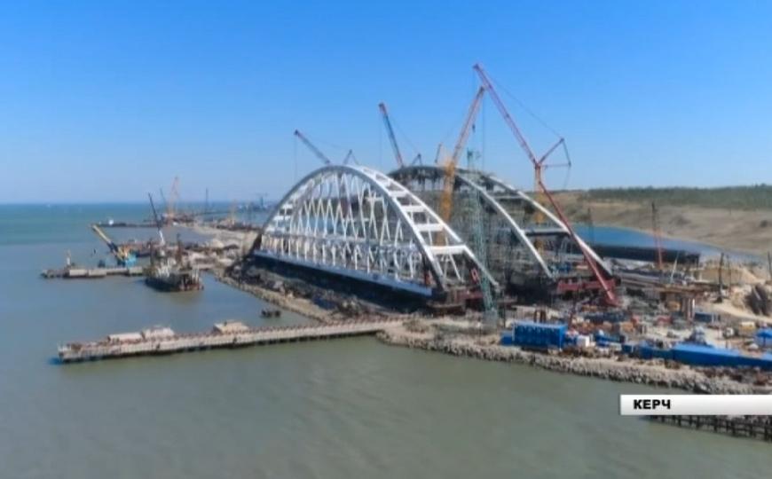Песенный конкурс керченский мост