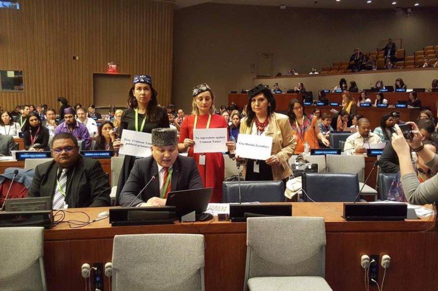 Kırım Tatar Halk Konseyi