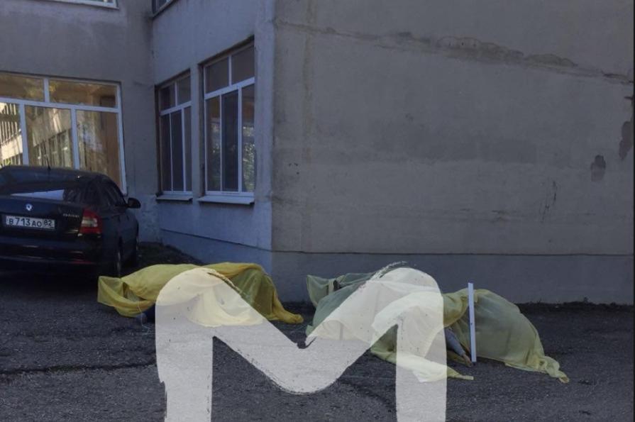 Terakt V Kerchi Opublikovany Imena 20 Pogibshih Telekanal Atr