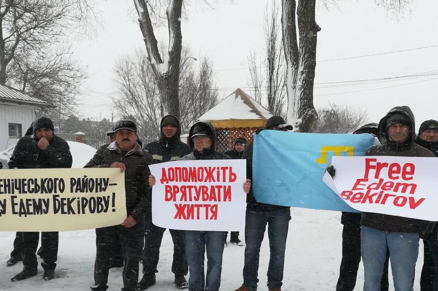 Фото: «Крым.Реалии»