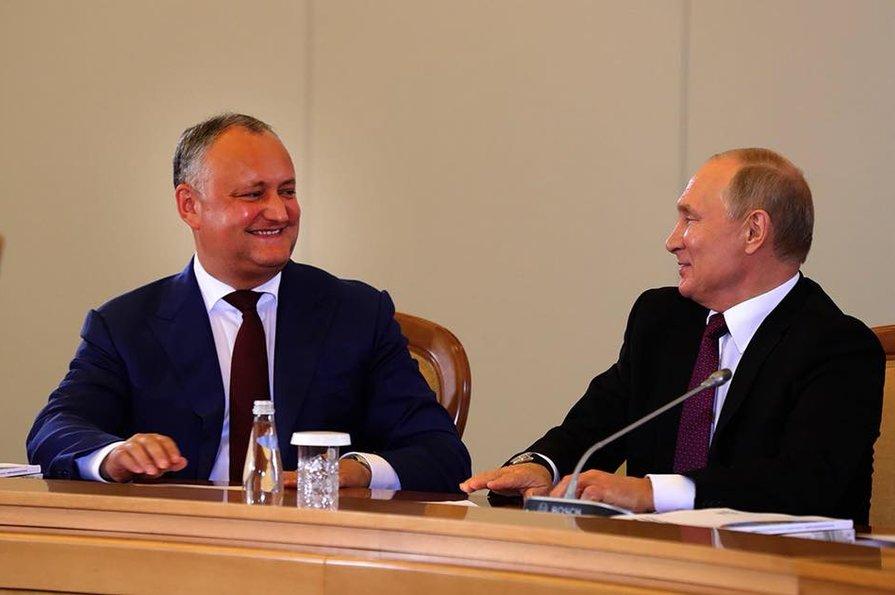 Молдова против России