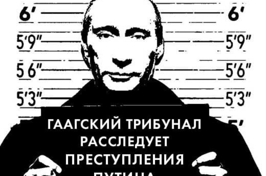 https://atr.ua/uploads_images/cache/Post/Post191937/27d8917ce4-1_895x595.jpg