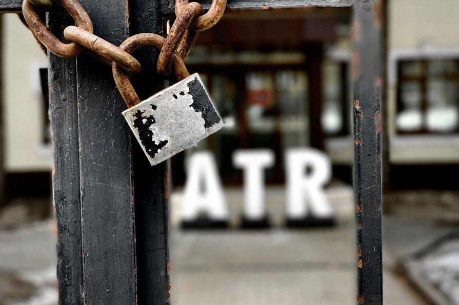 Фото: ATR/Милена Амеди