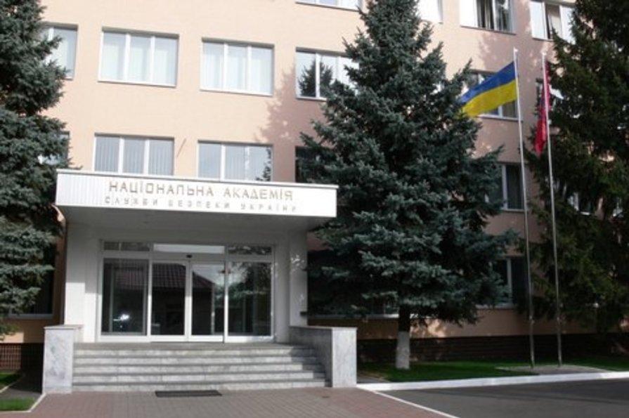 ФОТО: academy.ssu.gov.ua
