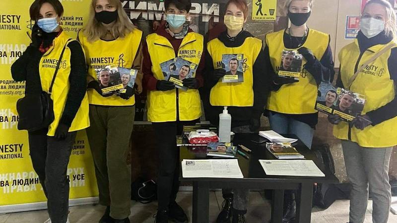 ФОТО: FB/Amnesty International Ukraine